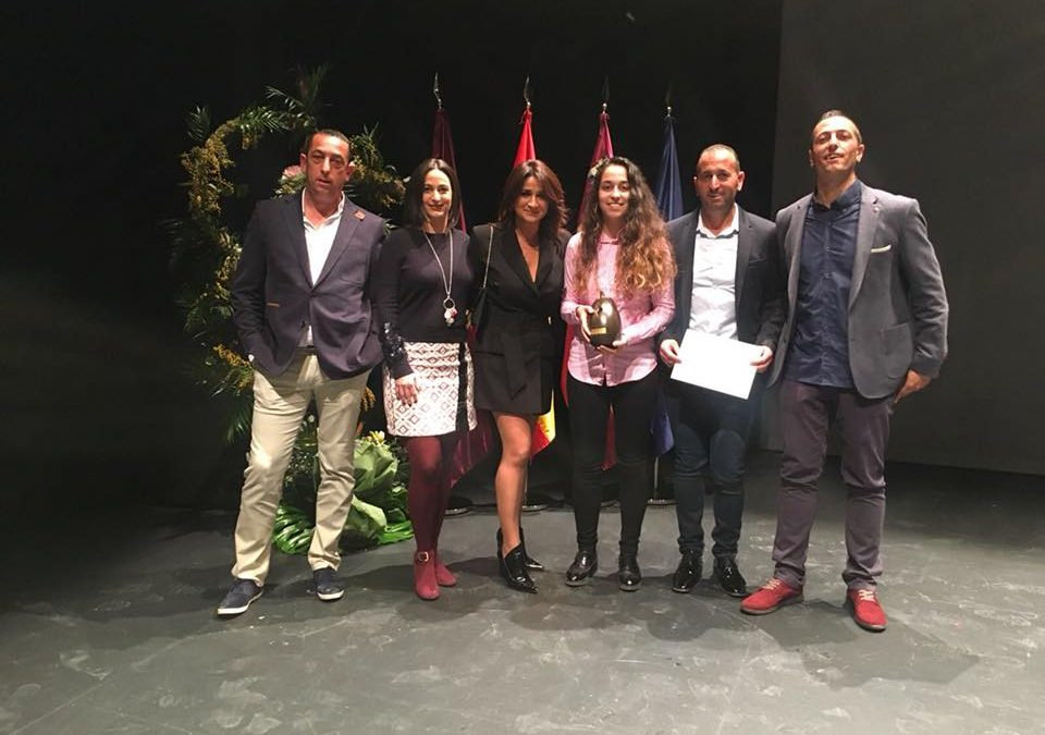 ?Premio Empresarial por Apoyo al Deporte Lorquino